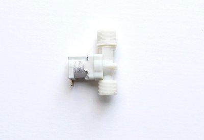 Hotfill magneetventiel